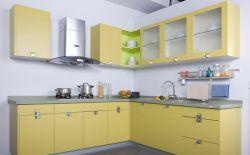Australia Kitchen Cabinets