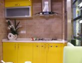 Wholesale Kitchen Cabinets Online