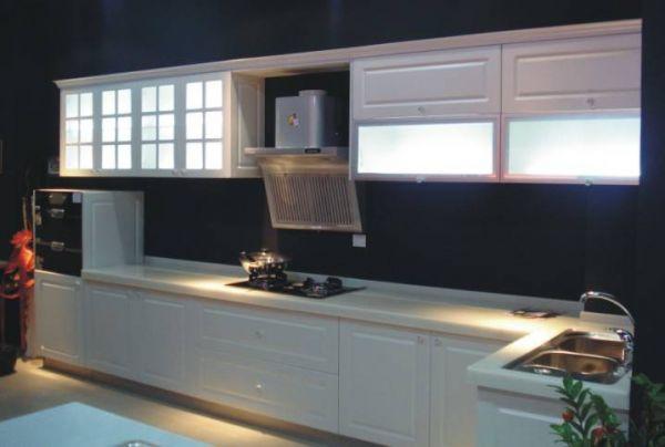 Kitchen Remodeling Cabinet
